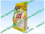 Laundry Detergent 2.5kg in Flat Bottom Bag